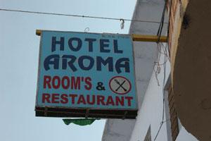 HotelAroma_2005-11-6010