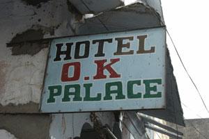 HotelOK_2005-11-6480