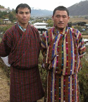 Bhutan_2006-11-6309