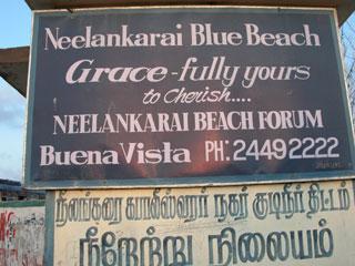 Beach_sign