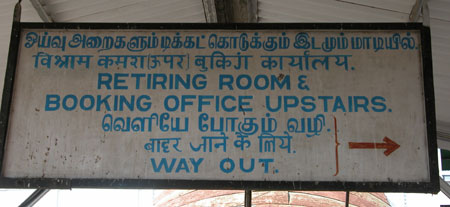 Tamil_sign