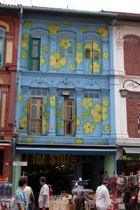 Singapore_build1_2296