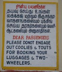 Kerala_coolies_2057