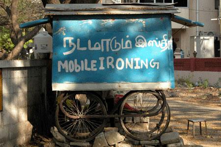 Iron_2006-03-1088