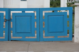 Blue_gate_00807