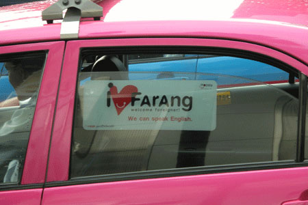 Pink_taxi_2005-10-4522