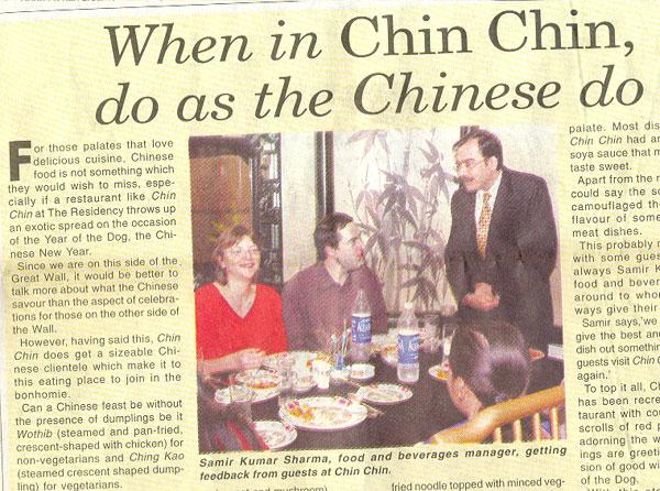 Chinchinw6
